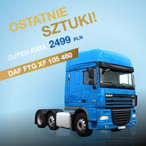 DBK_300 x 300_1